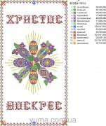Схема вышивки бисером на атласе Пасхальный рушник