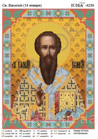 Схема вышивки бисером на атласе Св.Василий