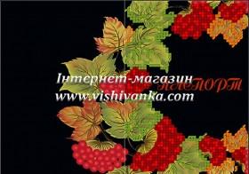 Схема для вышивки бисером на атласе Обложка для паспорта Вишиванка БН-094 атлас - 43.00грн.