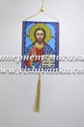 Схема для вышивки бисером Оберег Молитва Отче Наш