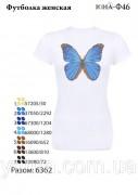 Женская футболка для вышивки бисером бабочка на спине