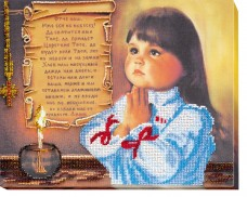 Набор для вышивки бисером Молитва