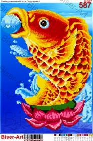 Схема вышивки бисером на габардине Золота рибка Biser-Art 30х40-587 - 60.00грн.
