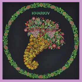 Набор для вышивки бисером Символ города Харькова, , 321.00грн., Р-239, Картины бисером, Украина