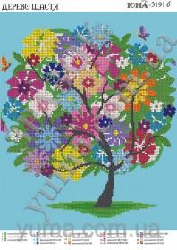 Схема вышивки бисером на атласе Дерево счастья, , 61.00грн., ЮМА-3191Б, Юма, Схемы и наборы для вышивки бисером по Фен шуй