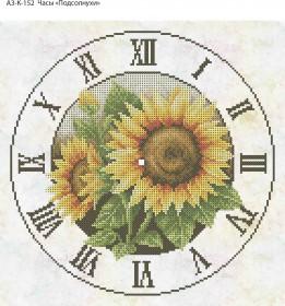 Схема для вышивки бисером на габардине Часы Подсолнухи, , 70.00грн., А3-К-152, Acorns, Цветы