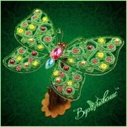 Набор для вышивки бисером Ажурная бабочка 3D 087