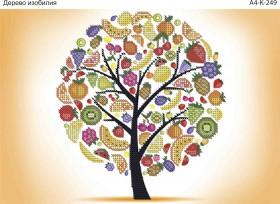 Схема для вышивки бисером на габардине Дерево изобилия Acorns А4-К-249 - 45.00грн.