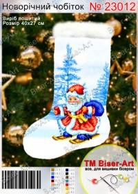 Схема новогодней рукавички для вышивки бисером Biser-Art 23012 - 100.00грн.