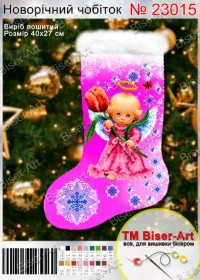 Схема новогодней рукавички для вышивки бисером Biser-Art 23015 - 100.00грн.