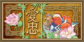 Схема вышивки бисером на габардине Любовь  и верность Art Solo VKA3108 - 105.00грн.
