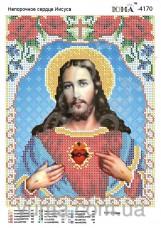 Схема вышивки бисером на атласе Непорочное сердце Иисуса Юма ЮМА-4170