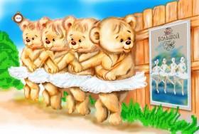 Схема для вышивки бисером на атласе Танец маленьких медвежат