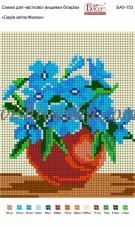 Рисунок на габардине для вышивки бисером Серія квітів: Фіалки Вишиванка А5-153