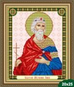 Рисунок на ткани для вышивки бисером Святой Инна
