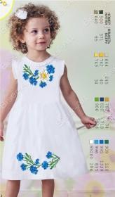 Заготовка детского платья для вышивки бисером Biser-Art Bis1778 - 380.00грн.