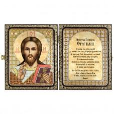 Набор для вышивки иконы в рамке-складне Христос Спаситель Новая Слобода (Нова слобода) СА7401