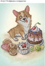 Схема для вышивки бисером на габардине Щенок и сладости