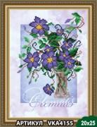 Рисунок на ткани для вышивки бисером Клематис