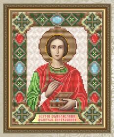 Набор для выкладки алмазной мозаикой Пантелеймон Целитель Art Solo АТ5015 - 248.00грн.