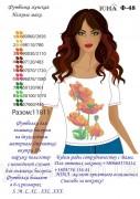 Женская футболка для вышивки бисером Маки
