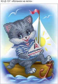 Схема для вышивки бисером на габардине Котенок на яхте