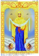 Схема вышивки бисером на атласе Покрова Пресвятая Богородица