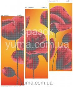 Схема вышивки бисером на атласе Маки (Триптих), , 180.00грн., ЮМА-Т-7, Юма, Картины из нескольких частей
