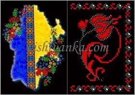 Схема для вышивки бисером на атласе Обложка для паспорта Вишиванка БН-081 атлас - 43.00грн.