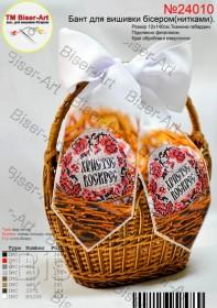 Пасхальный бант для вышивки бисером(нитками) Biser-Art В24010 - 48.00грн.