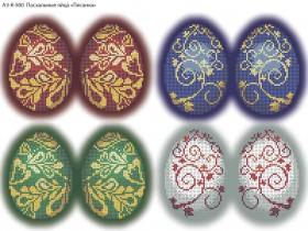 Схема для вышивки бисером на габардине Пасхальные яйца Acorns А3-К-500 - 70.00грн.