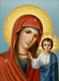 Набор для выкладки алмазной мозаикой Икона Божией Матери Алмазная мозаика DM-156 - 705.00грн.
