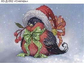 Схема для вышивки бисером на габардине Снегирь Acorns А5-Д-092 - 30.00грн.
