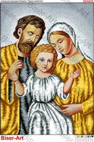 Схема вышивки бисером на габардине Святе сімейство, , 60.00грн., 30х40-А639, Biser-Art, Иконы 30*45 см