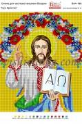 Рисунок на габардине для вышивки бисером Ісус Христос
