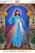 Схема для вышивки бисером на атласе Ісус з променями