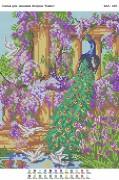 Рисунок на габардине для вышивки бисером Павич