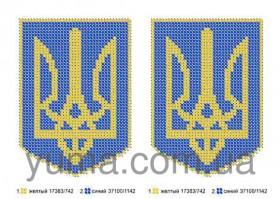 Схема вышивки бисером на атласе ВЫМПЕЛ Герб Украины Юма ЮМА-527 - 23.00грн.