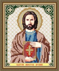 Схемы вышивки бисером на авторской канве Святой Апостол Архипп Art Solo VIA5183 - 25.00грн.