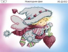 Схема для вышивки бисером на габардине Новогодняя фея Acorns А5-Д-052 - 30.00грн.