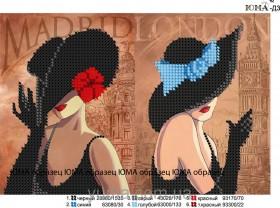 Схема вышивки бисером на атласе Обложка для паспорта, , 36.00грн., ЮМА-Д3, Юма, Обложки на паспорта