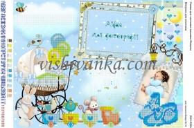 Схема для вышивки бисером на атласе Метрика для хлопчика Вишиванка А3-232 атлас - 55.00грн.