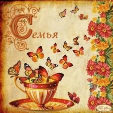 Схема для вышивки бисером на атласе Семья Tela Artis (Тэла Артис) ТА-189