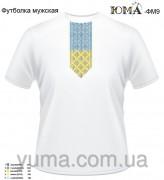 Мужская футболка для вышивки бисером ФМ-9 рр М