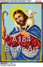 Схема вышивки бисером на габардине Ісус з ягням Biser-Art 15х21-А184