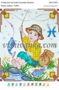 Схема для вышивки бисером на атласе Знаки зодіаку: Риби