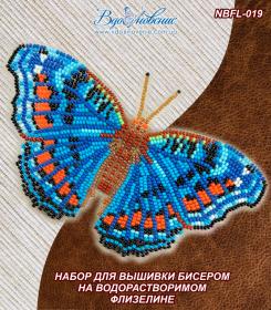 Набор для вышивки бисером. Бабочка Прецис Октавия