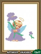 Рисунок на ткани для вышивки бисером Ангелочек с фиалкой