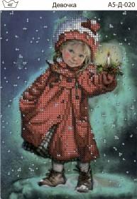 Схема для вышивки бисером на габардине Девочка Acorns А5-Д-020 - 30.00грн.