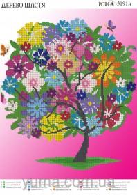 Схема вышивки бисером на атласе Дерево счастья, , 61.00грн., ЮМА-3191Д, Юма, Схемы и наборы для вышивки бисером по Фен шуй